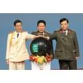 Ra mắt Báo Điện tử Công an Nhân dân phiên bản tiếng Trung Quốc