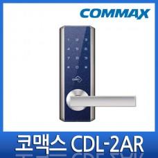 Khóa Kĩ Thuật Số Commax CDL-2AR